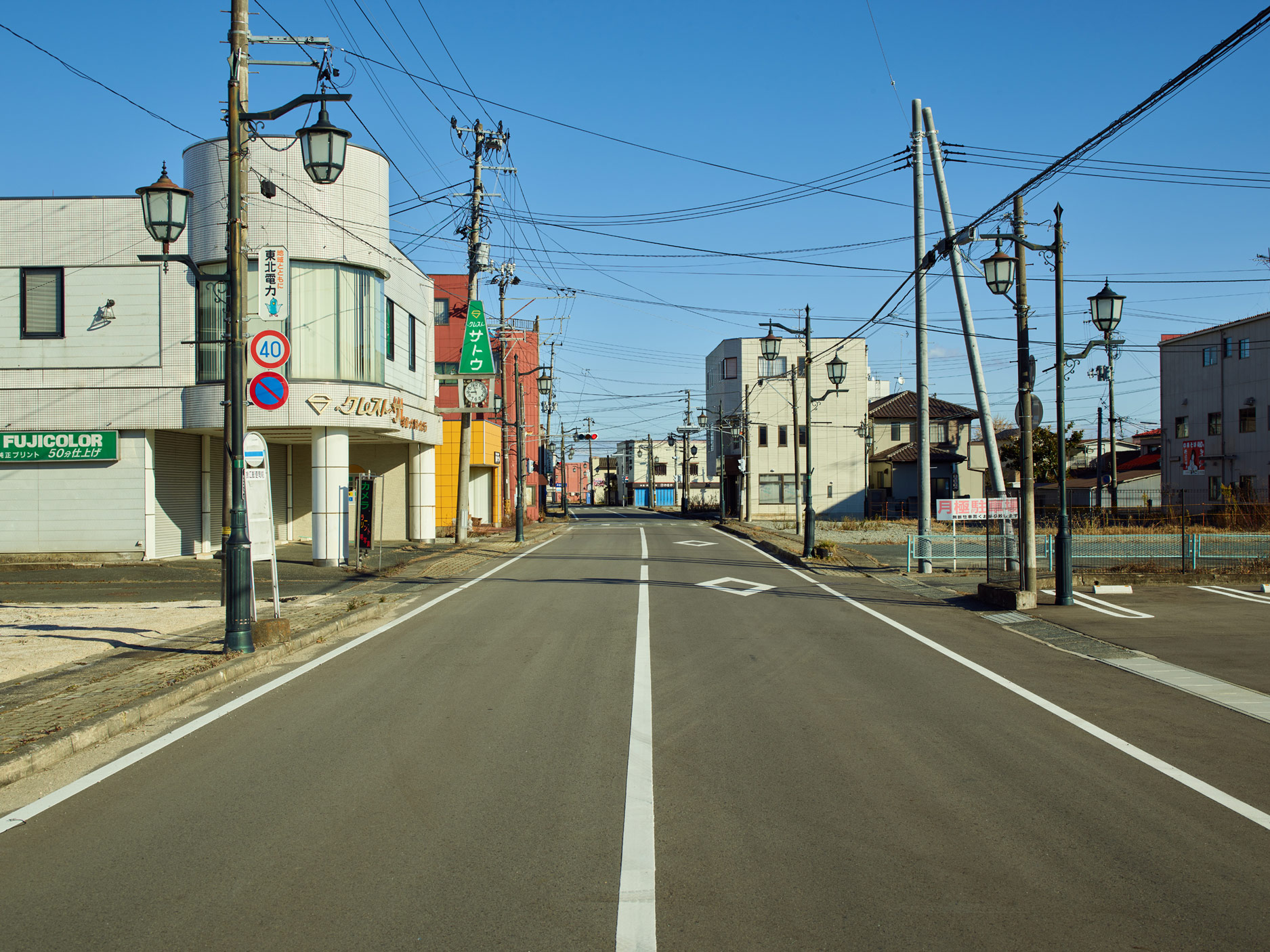 Futuba District, Fukushima, Japan, 2017