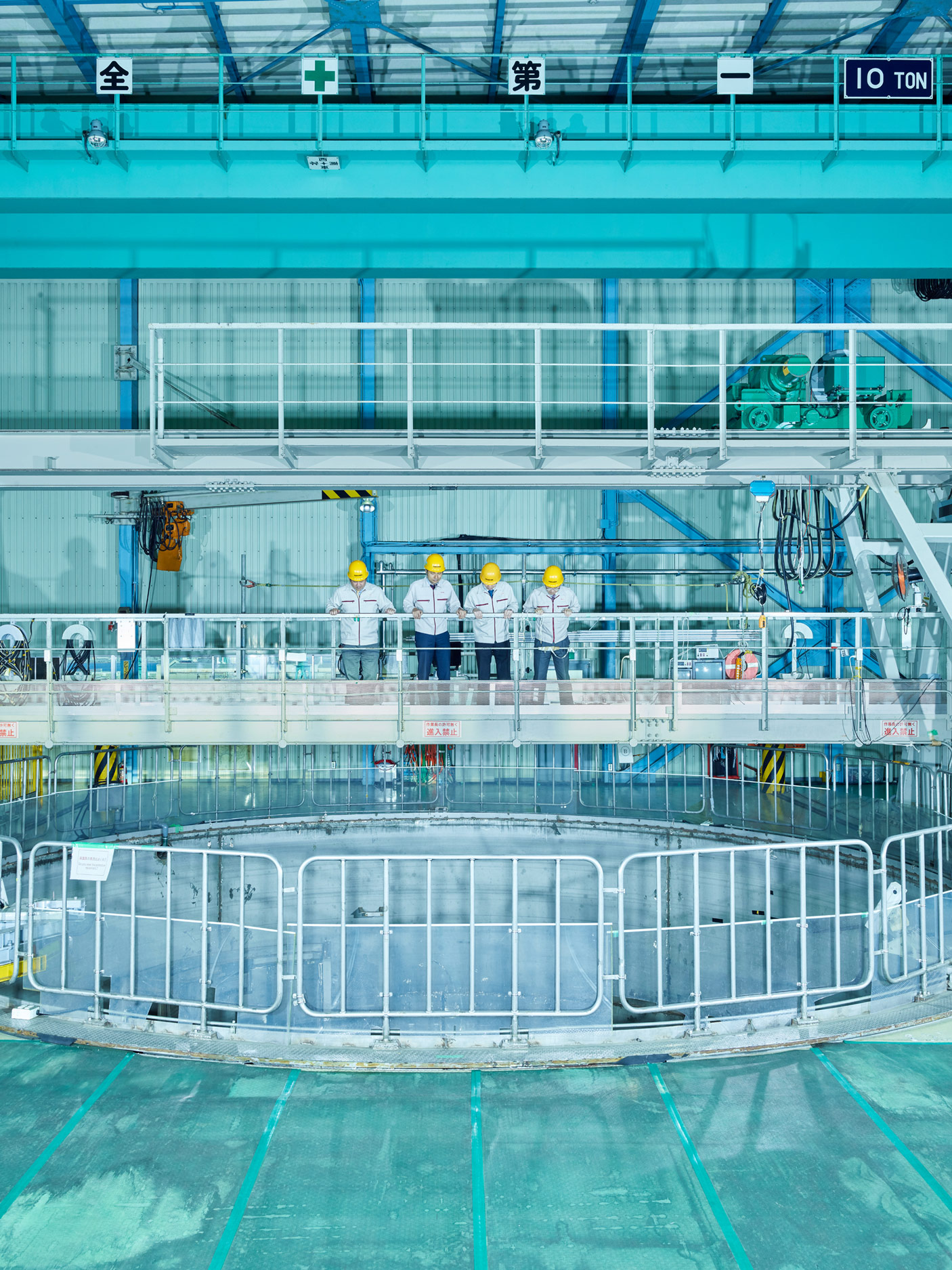 Toshiba's Nuclear Reactor Cleanup Research Facility, Kawasaki, Japan, 2017