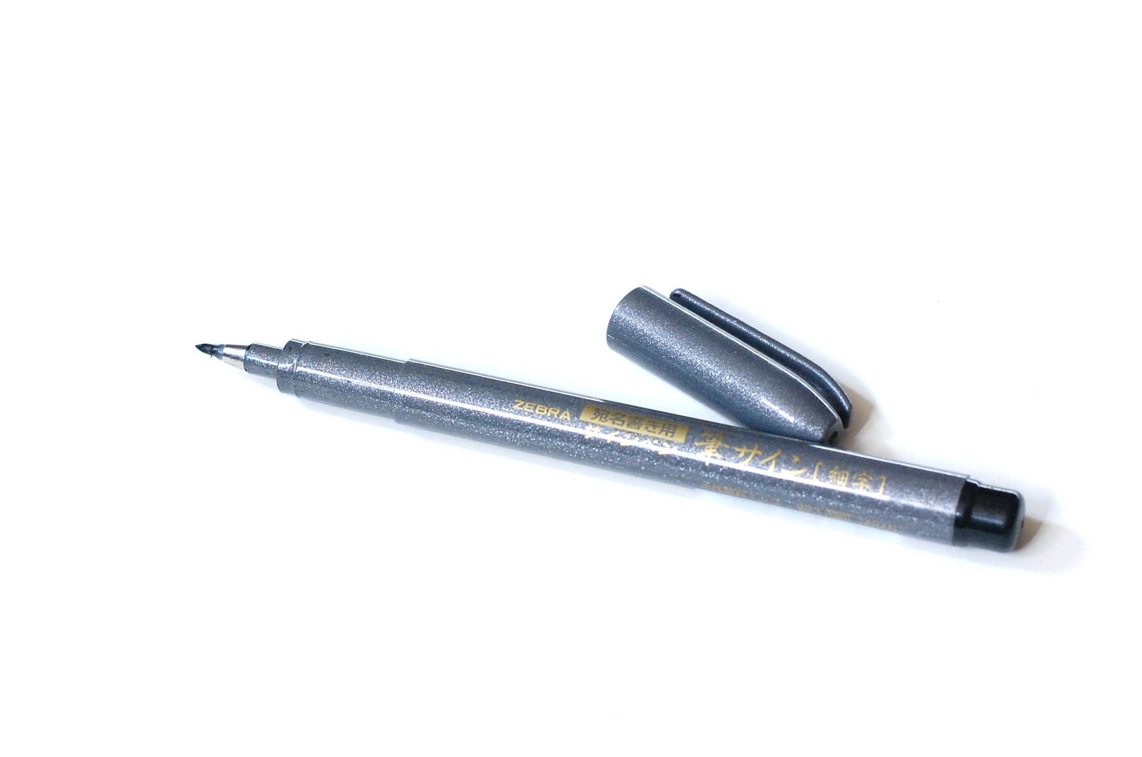 zebra - brush pen