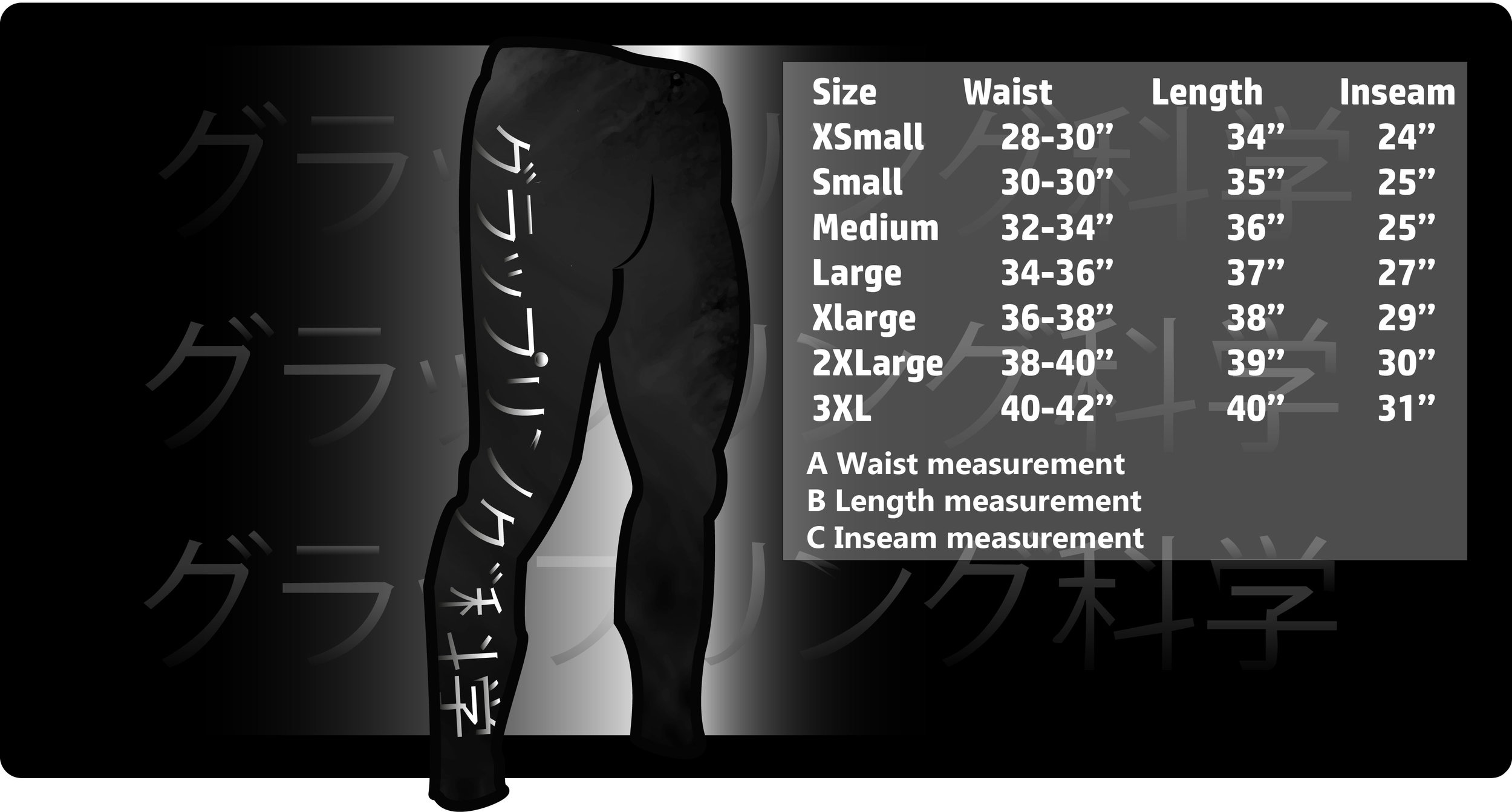 area 51 spats master size chart.jpg