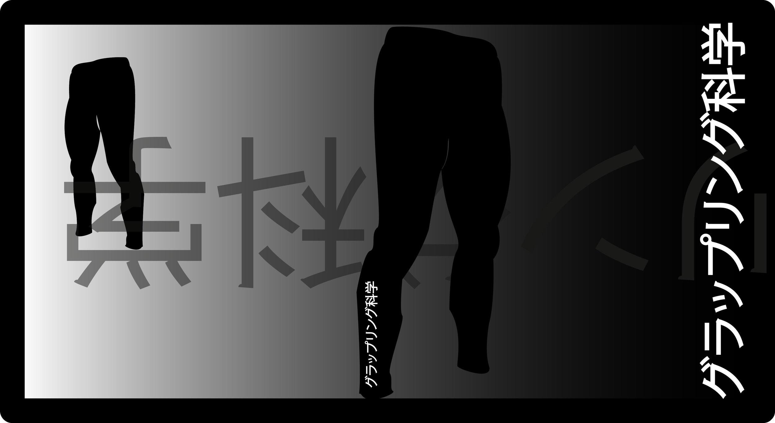 Custom spats