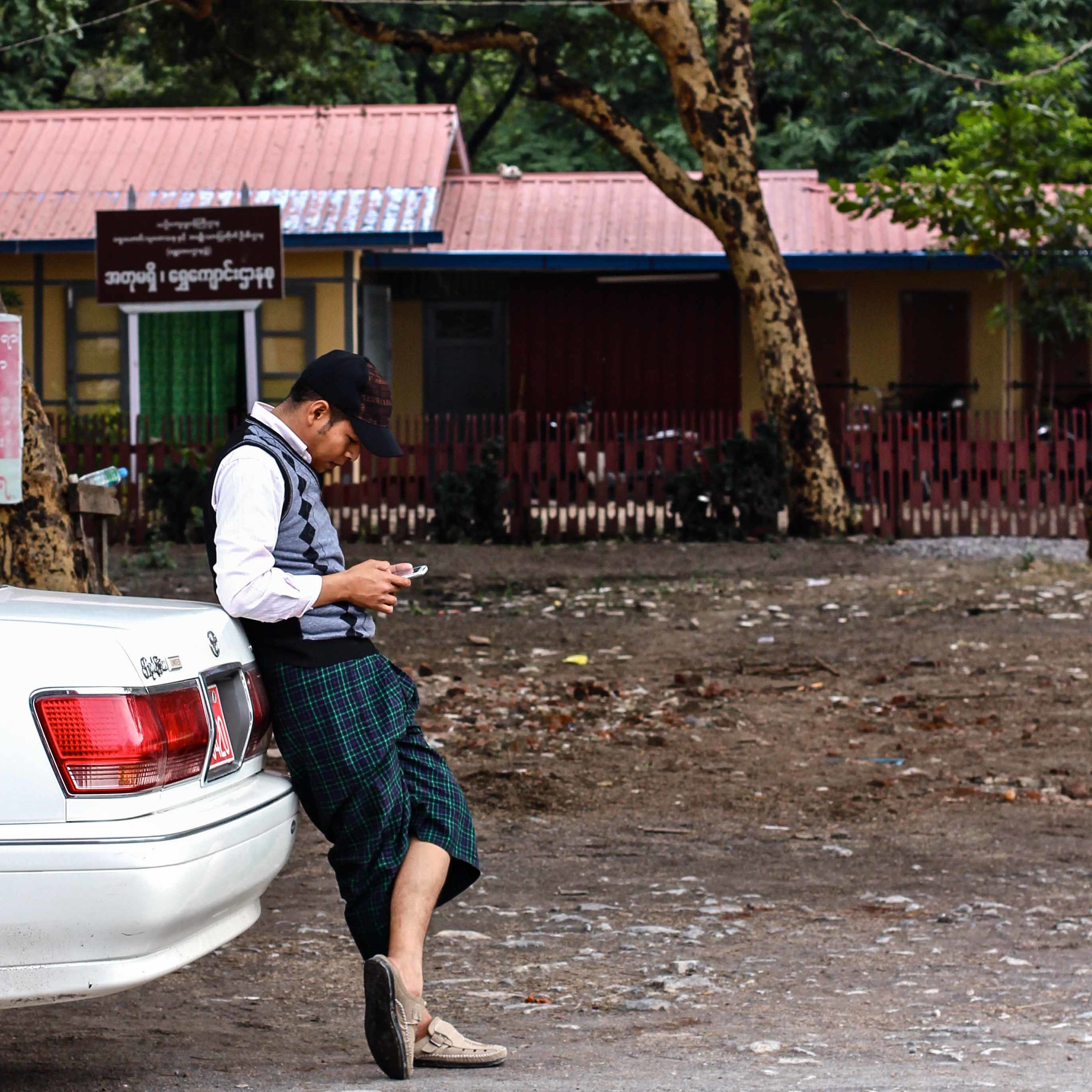 How Burmese prepsters roll