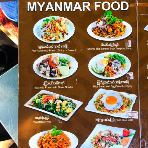 menu in Myanmar