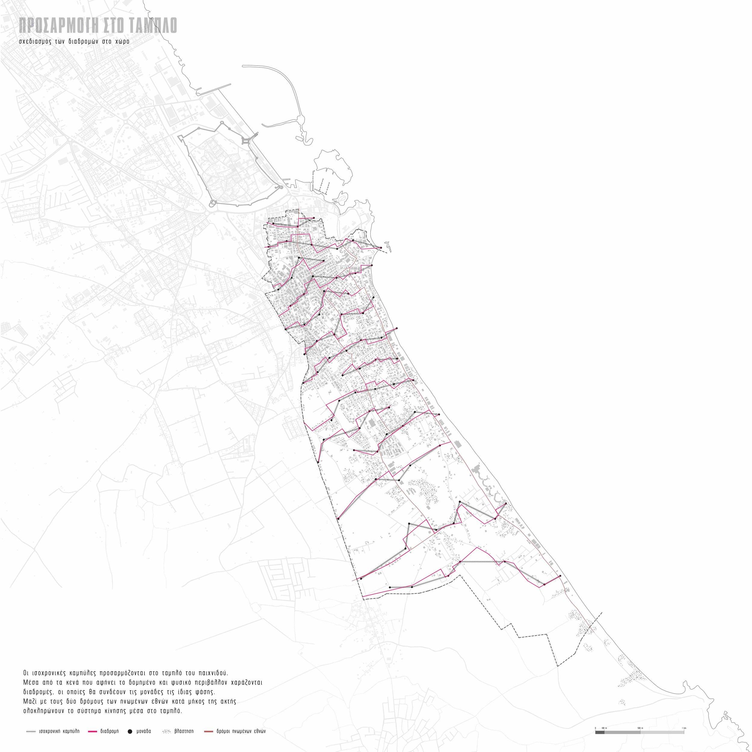 nomanifesto despo thoma metabasis cyprus analysis