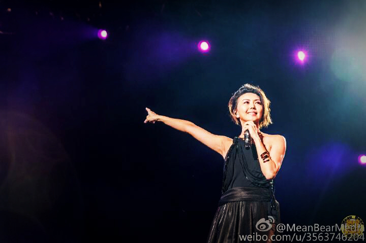 Copy of 2016 Changjiang International Music Festival