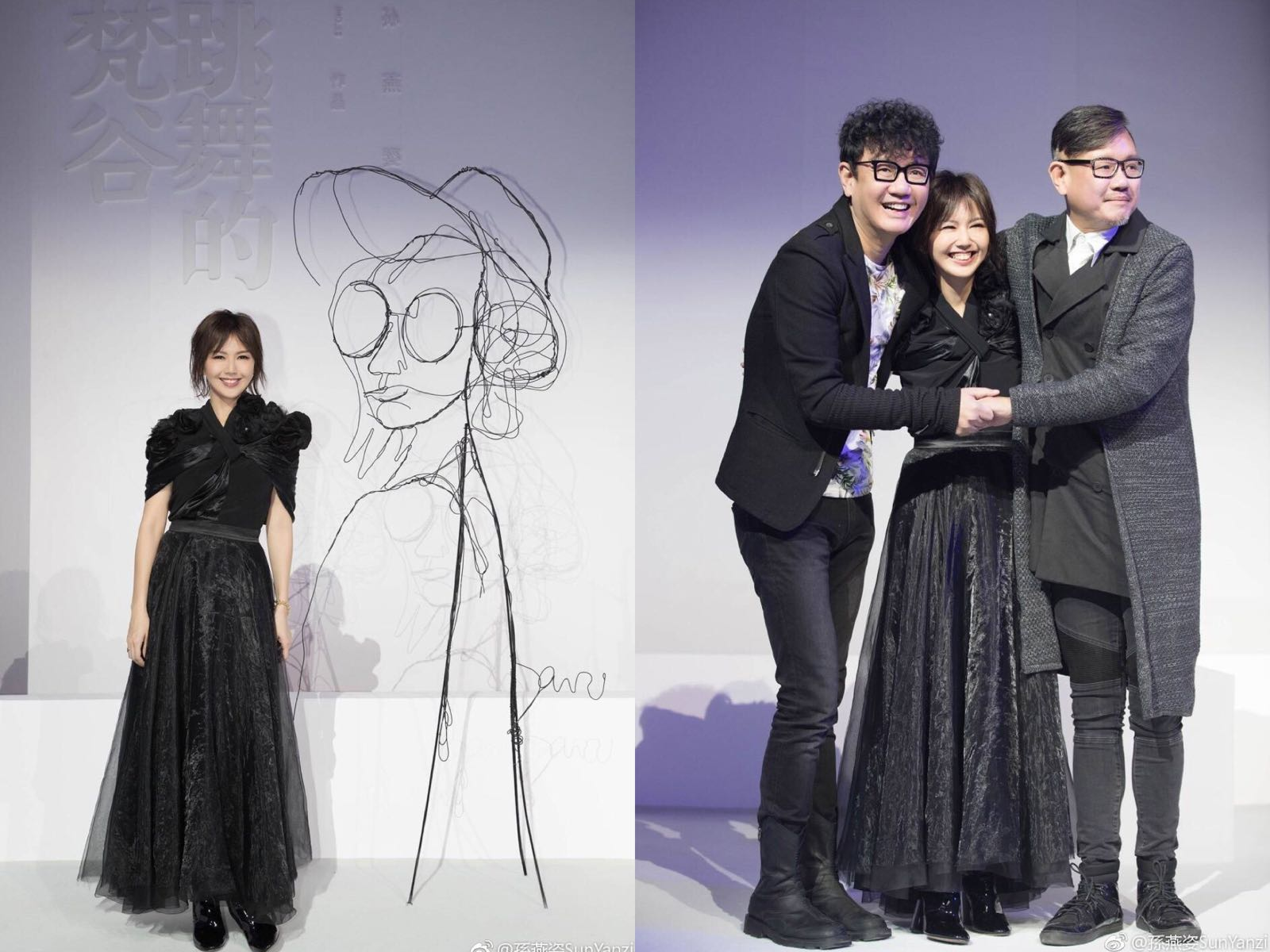 "9 Nov ""A Dancing Van Gogh"" Beijing Press Conference"
