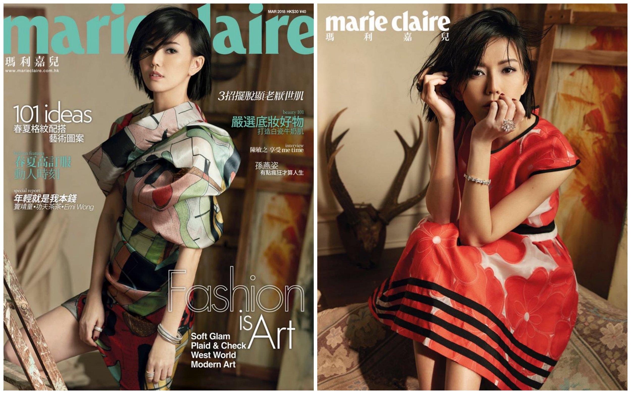 Mar 2018 Marie Claire 封面人物