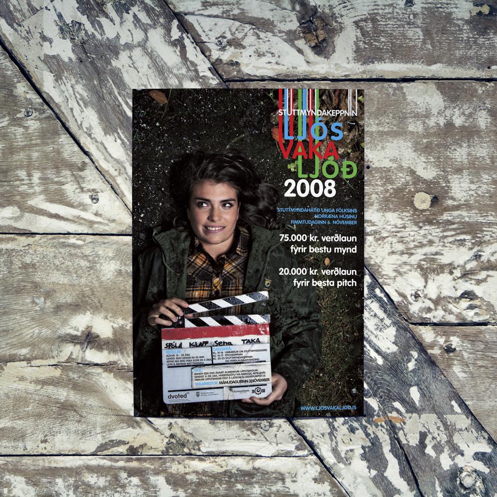 LVL2008.jpg
