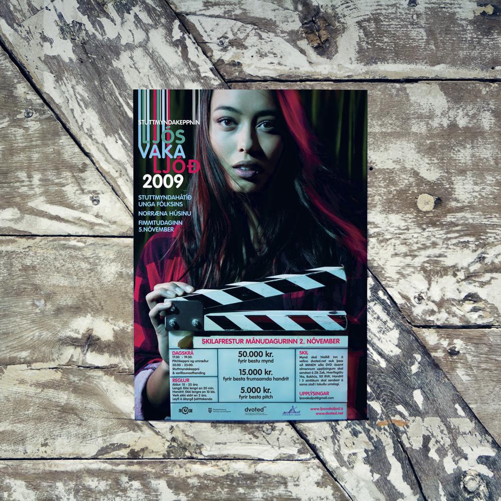 LVL2009.jpg