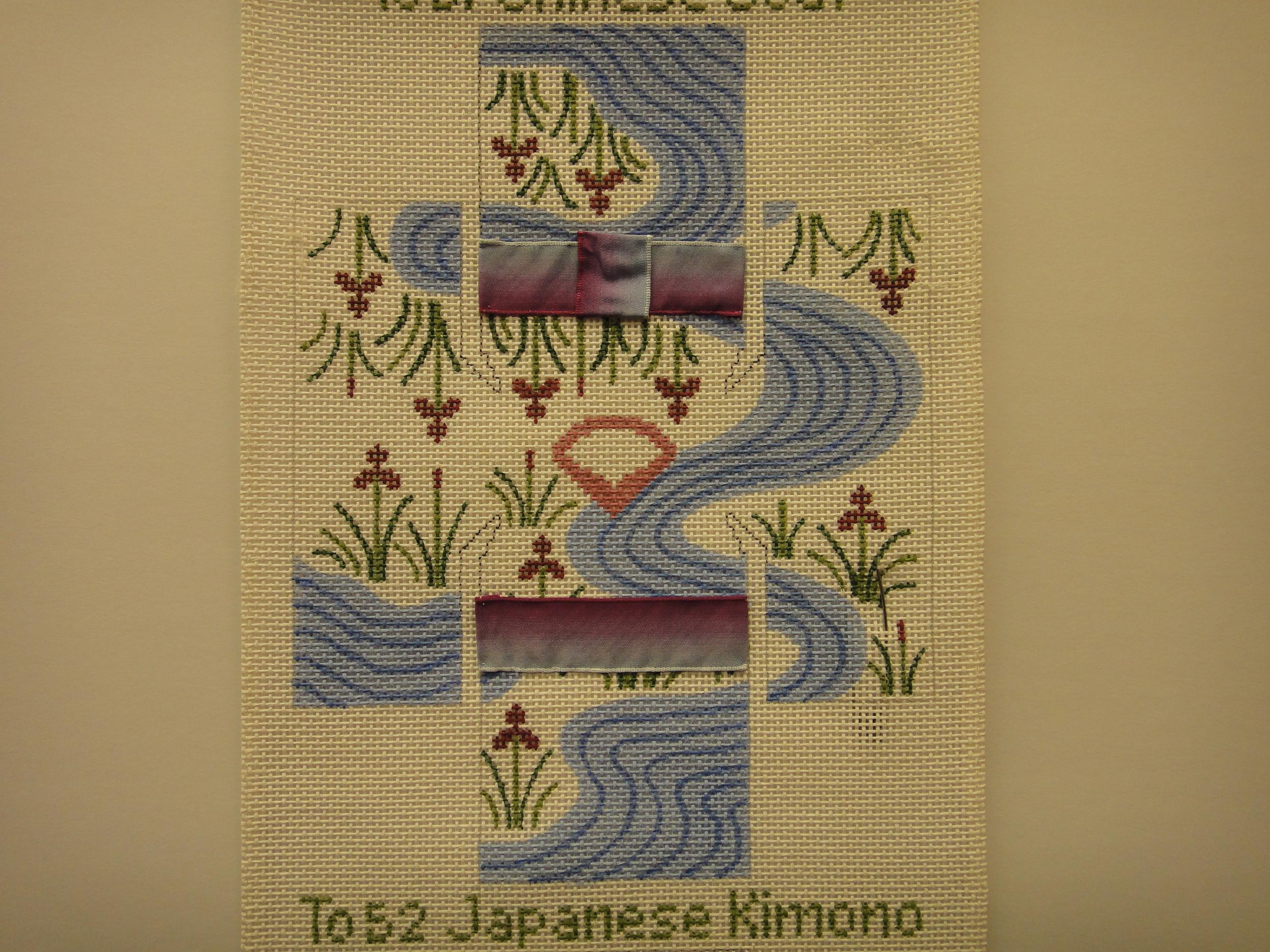 To52 Japanese Kimono