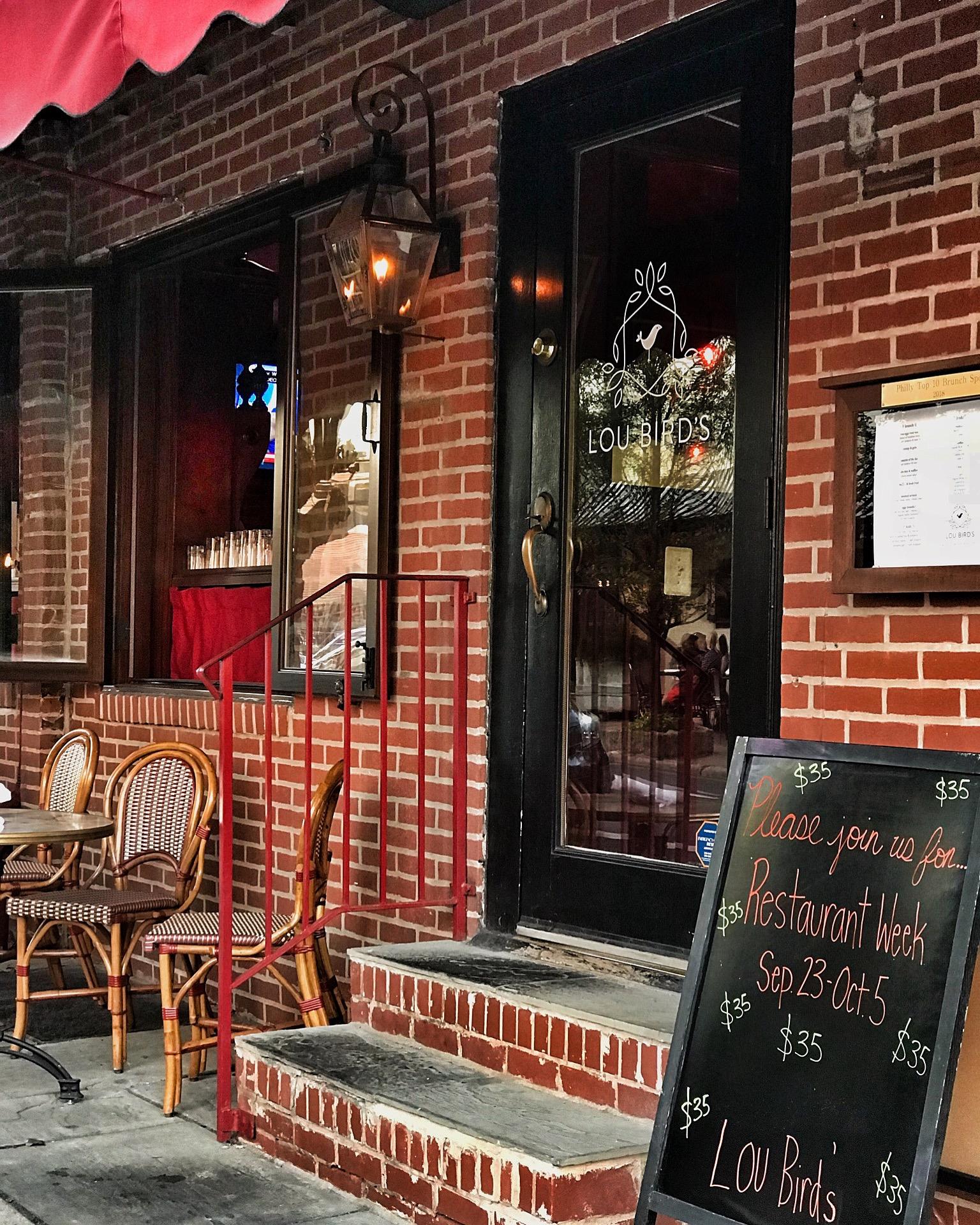 Lou Bird's Philadelphia restaurant front entrance on Lombard St. IMG_5397.JPG