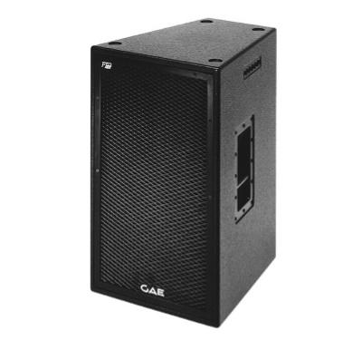 ProStage Range of speakers