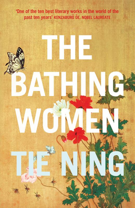 bathing+women.jpg