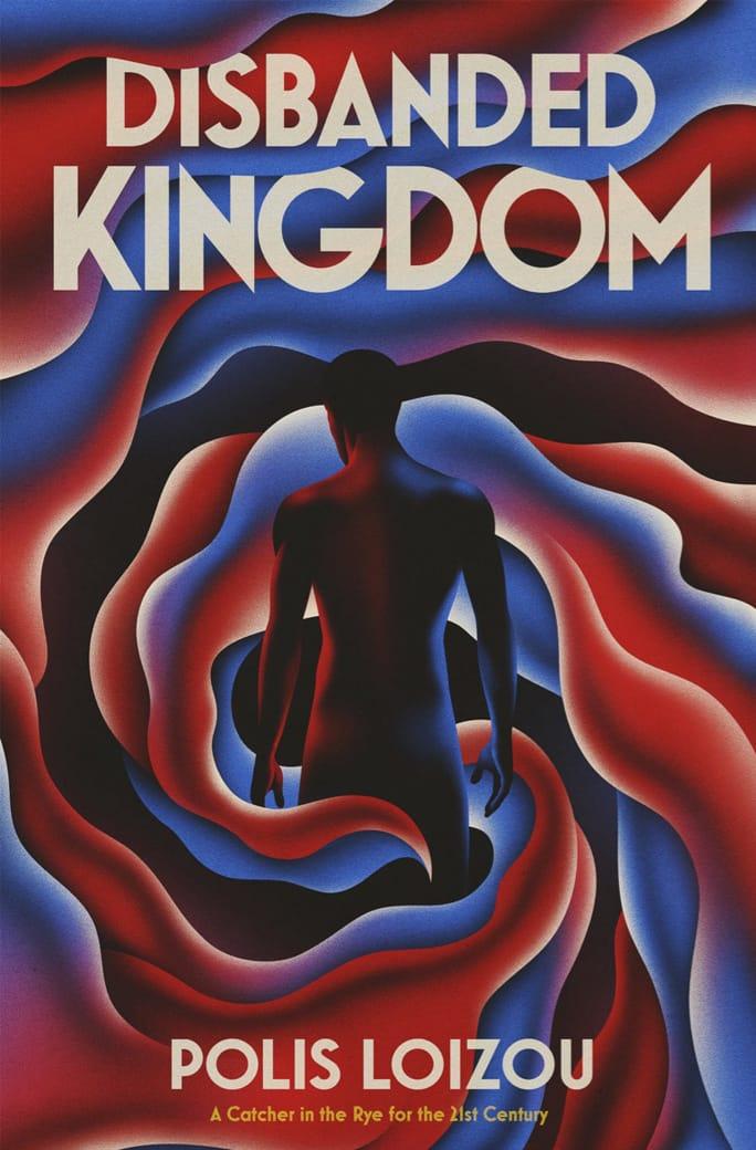 disbanded-kingdom.jpg