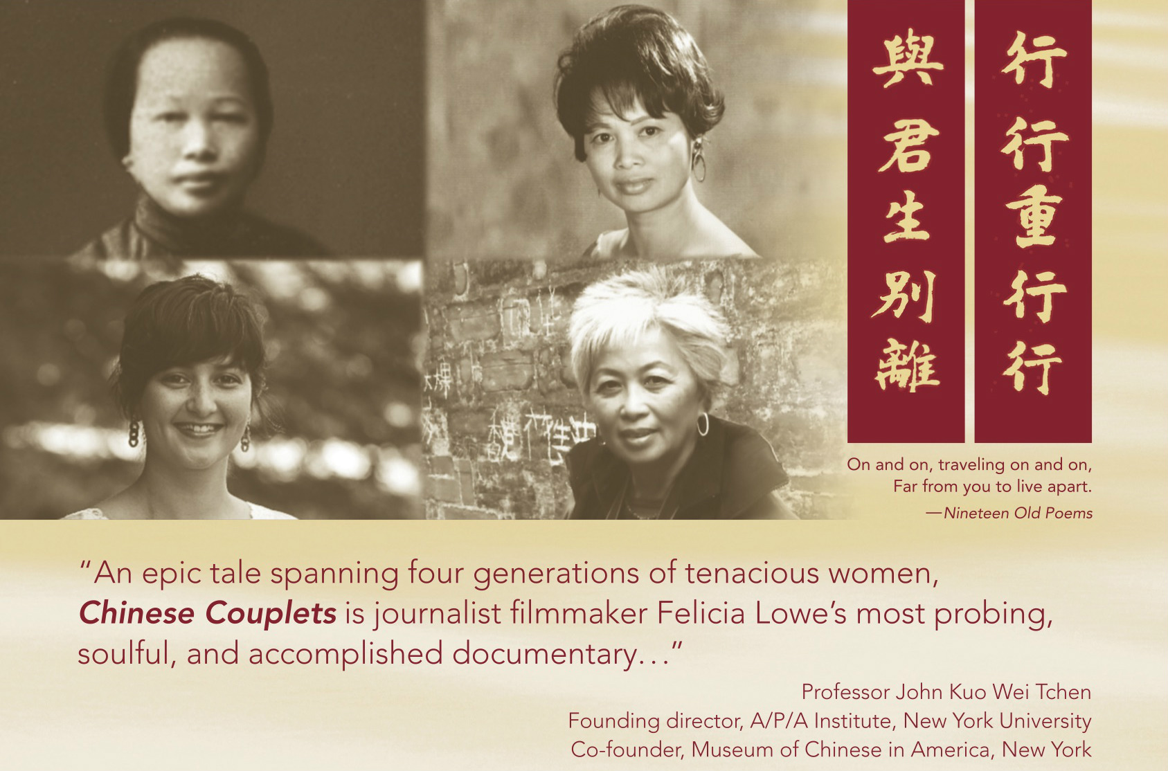 Chinese Couplets - Felicia Lowe