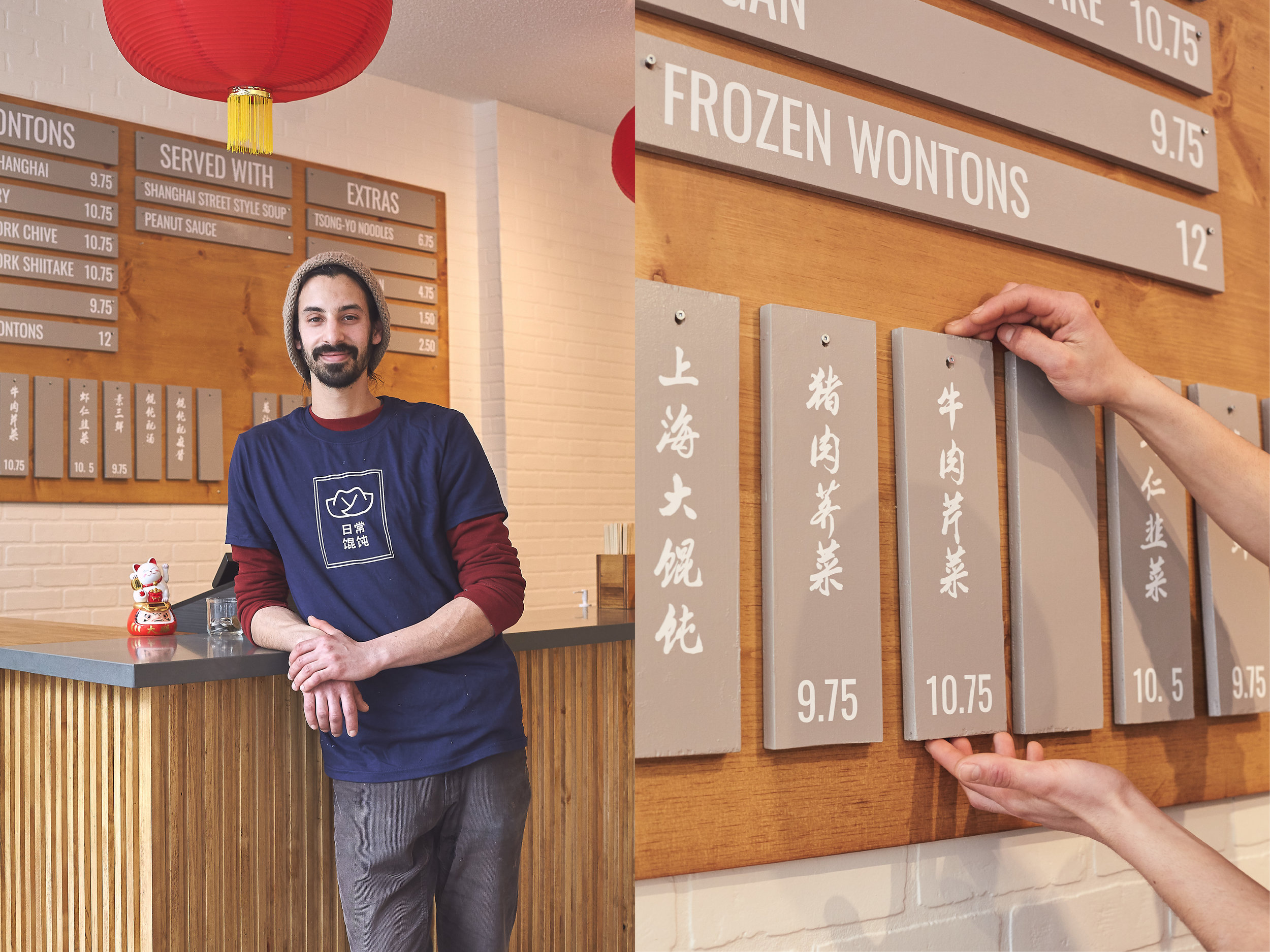 The Dumpling Wonton Co.2.jpg