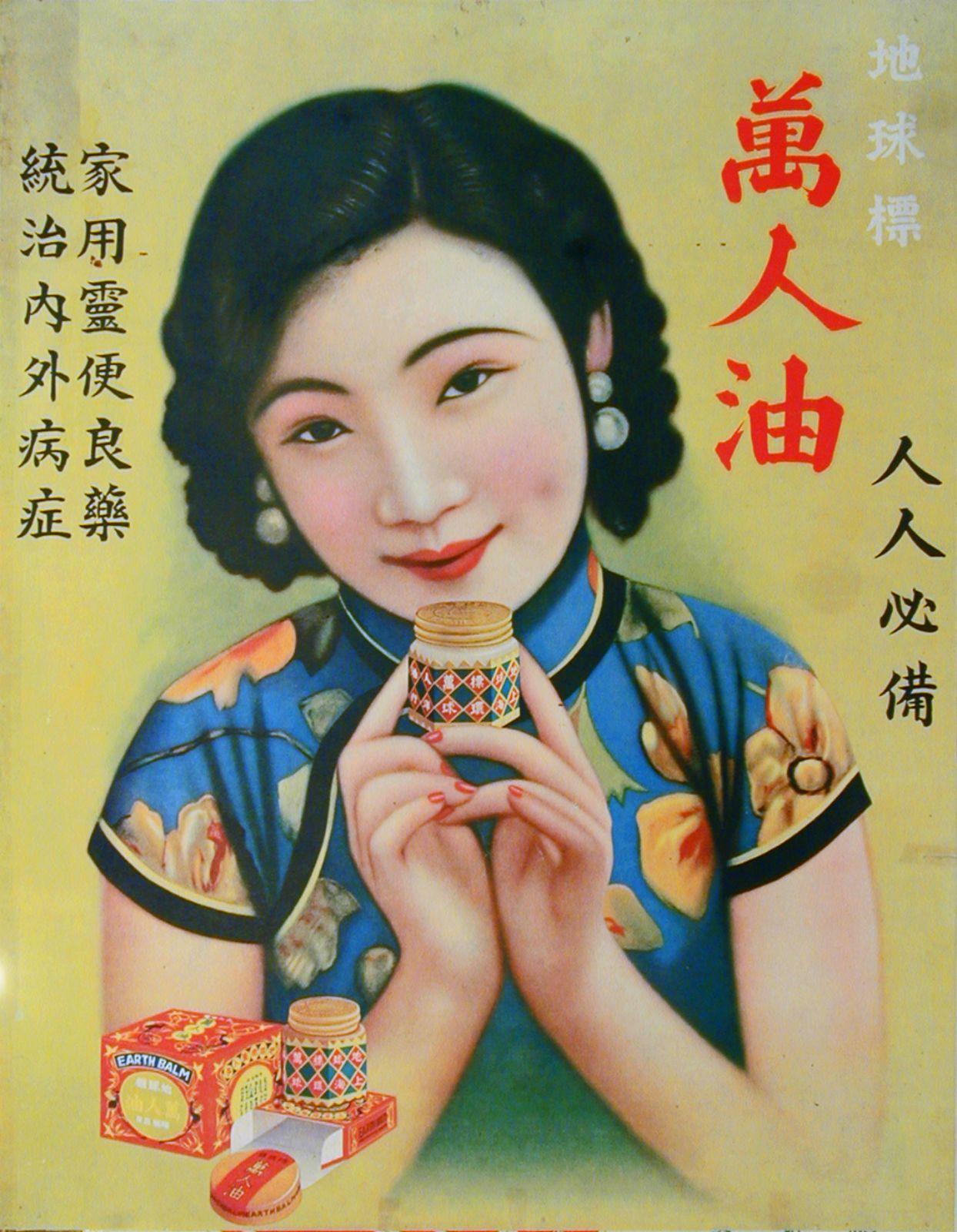 Hang Zhiying