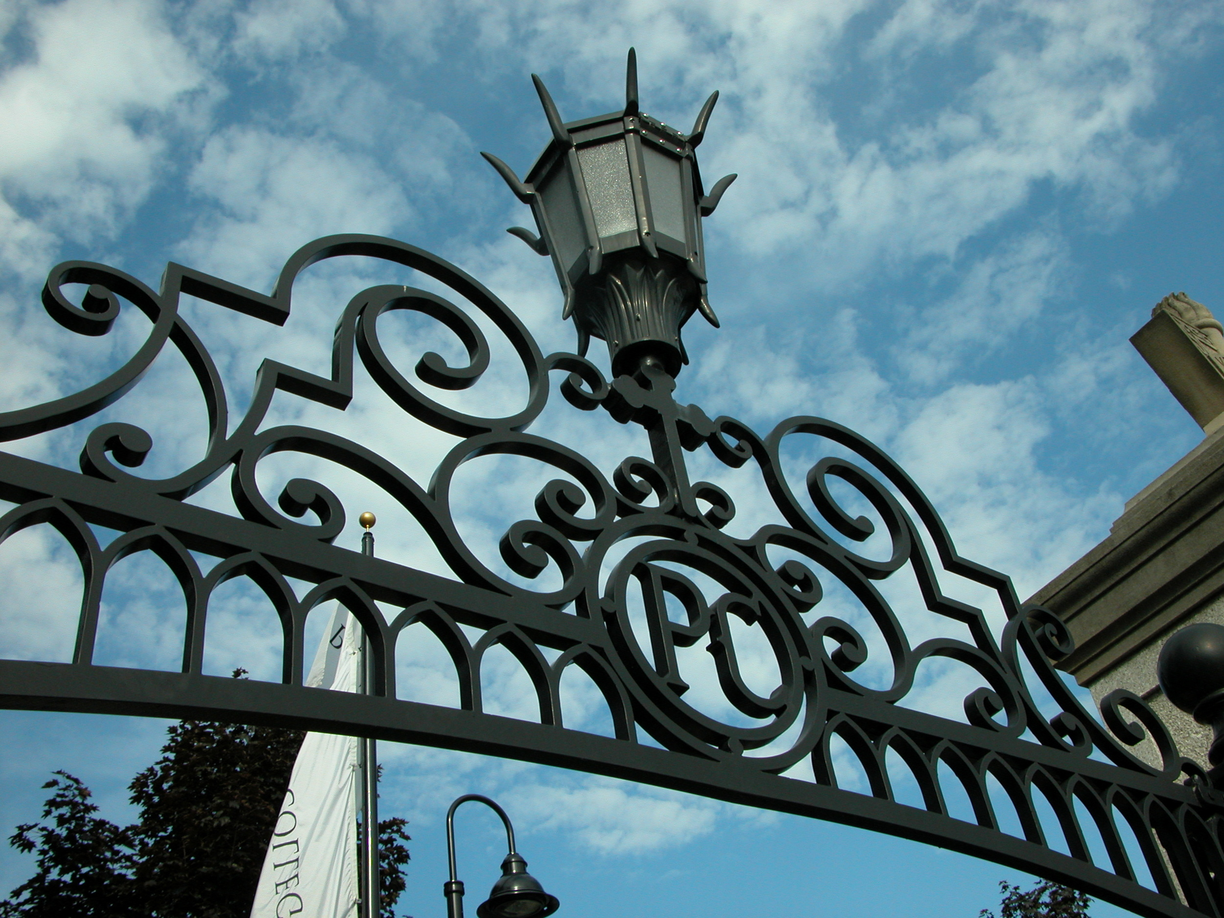 Providence College   Main Entrance Gates