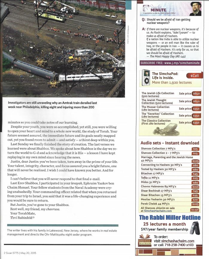 Mishpa Mag Page 2.JPG