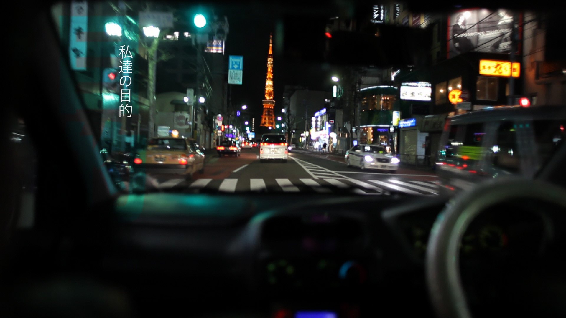 Japan_Night_GRfx_screen_02420.jpg