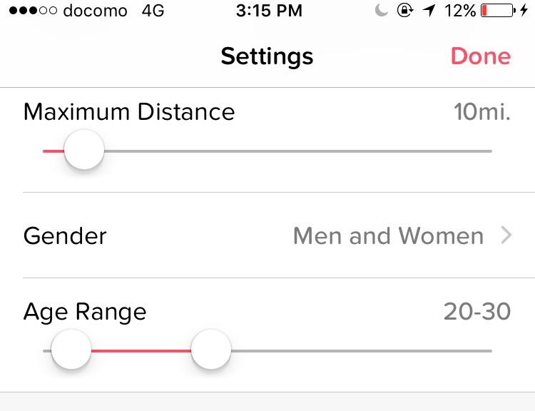 Tinder settings