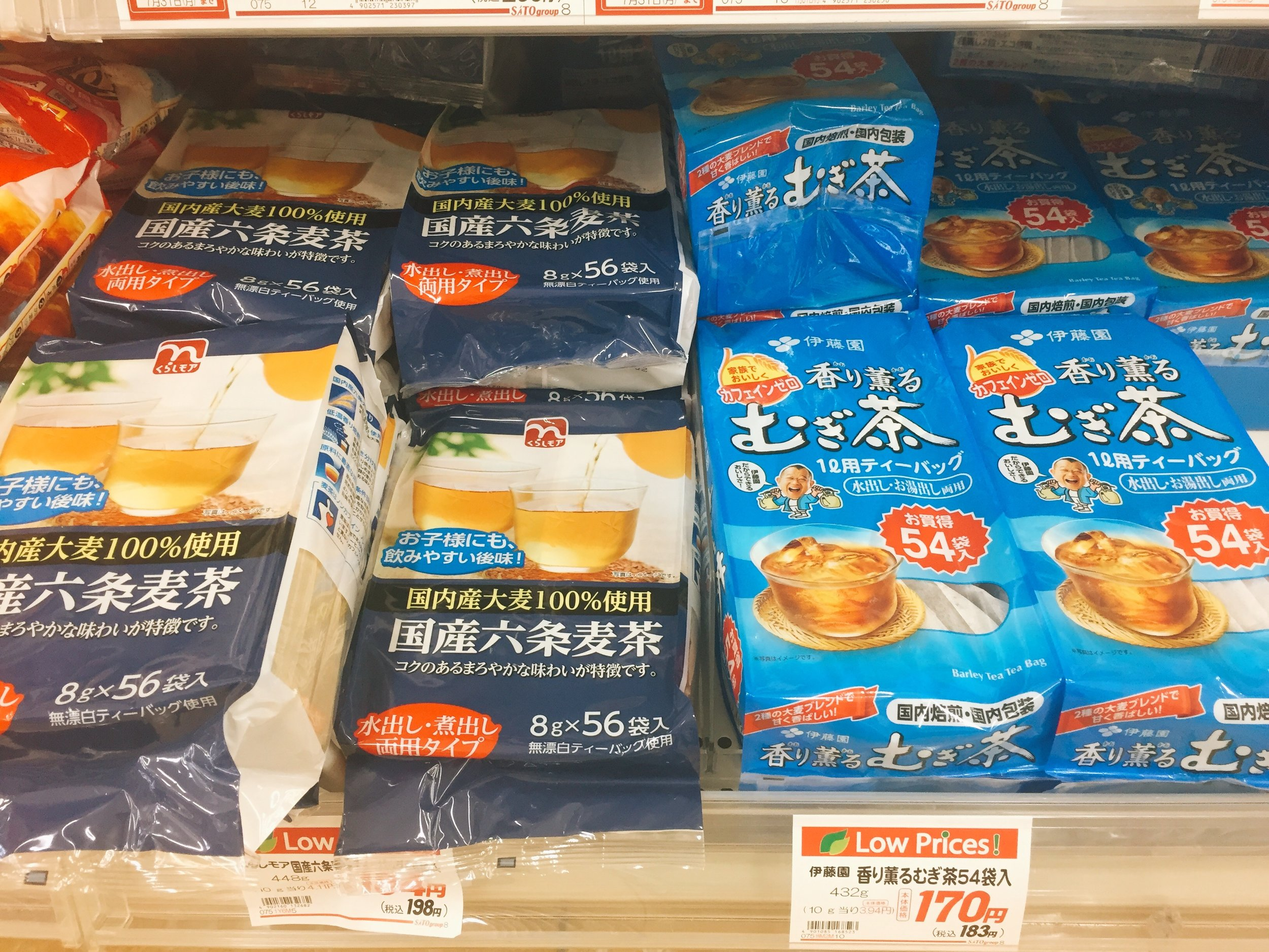 Both of these brands have upwards of 50 tea bags that steep in one liter of water for less than 200 yen.