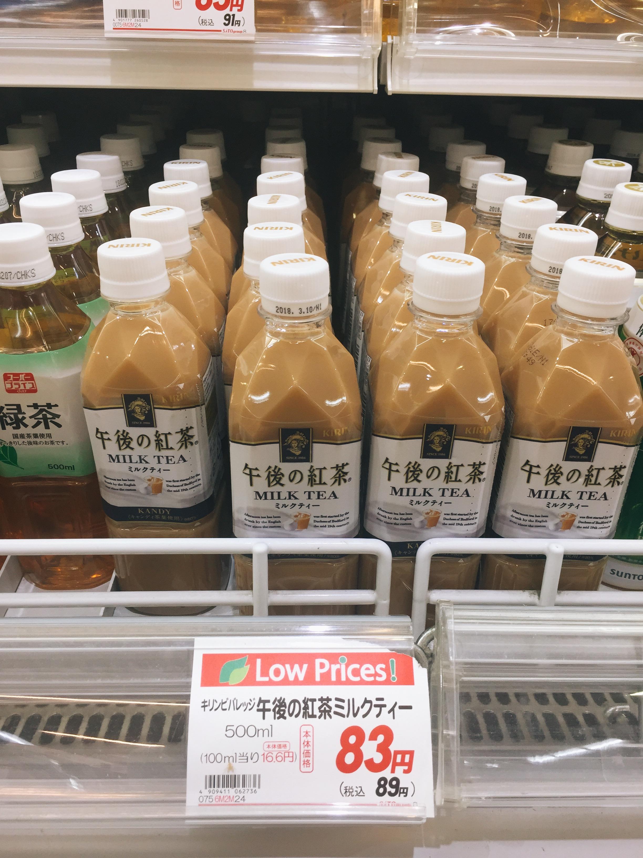 Japanese milk tea is really tasty, guys