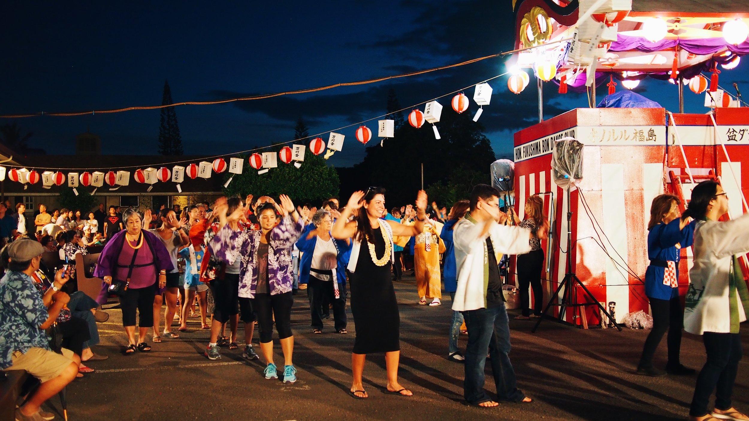 A bon dance in Honolulu