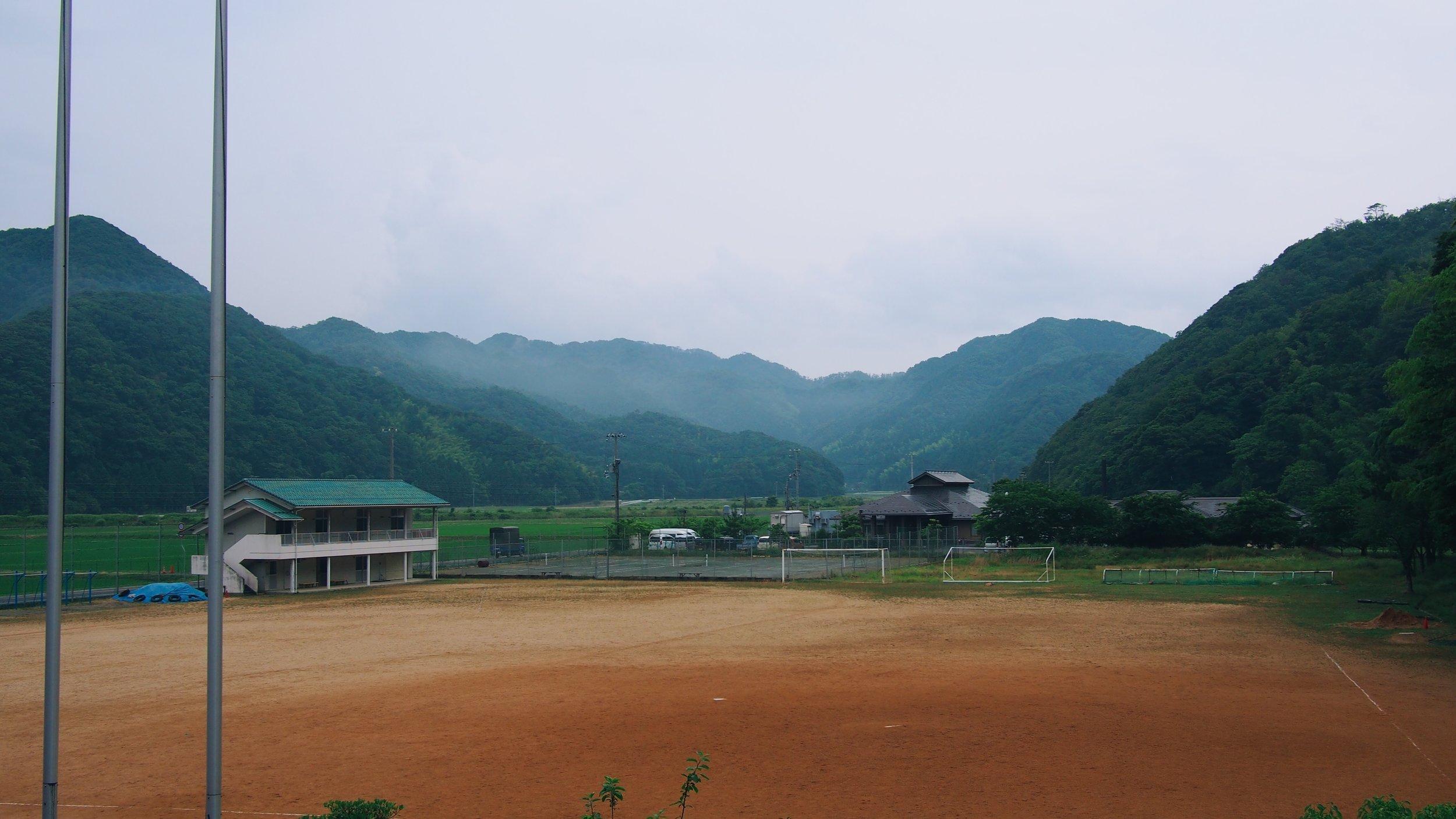 Japanese school yeard