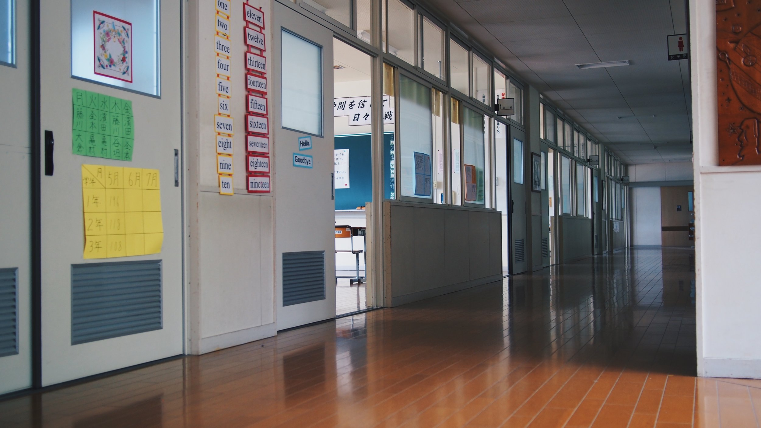 Japanese middle school hallway