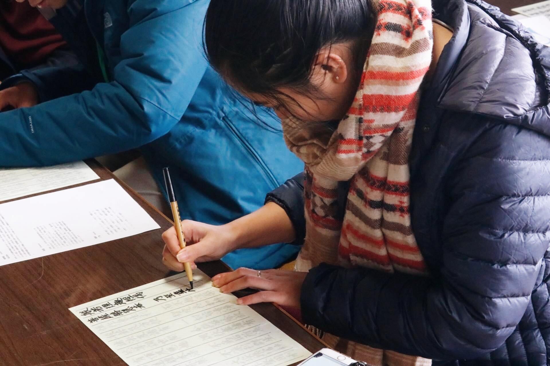Photo courtesy of the Hokubo Tourism Board