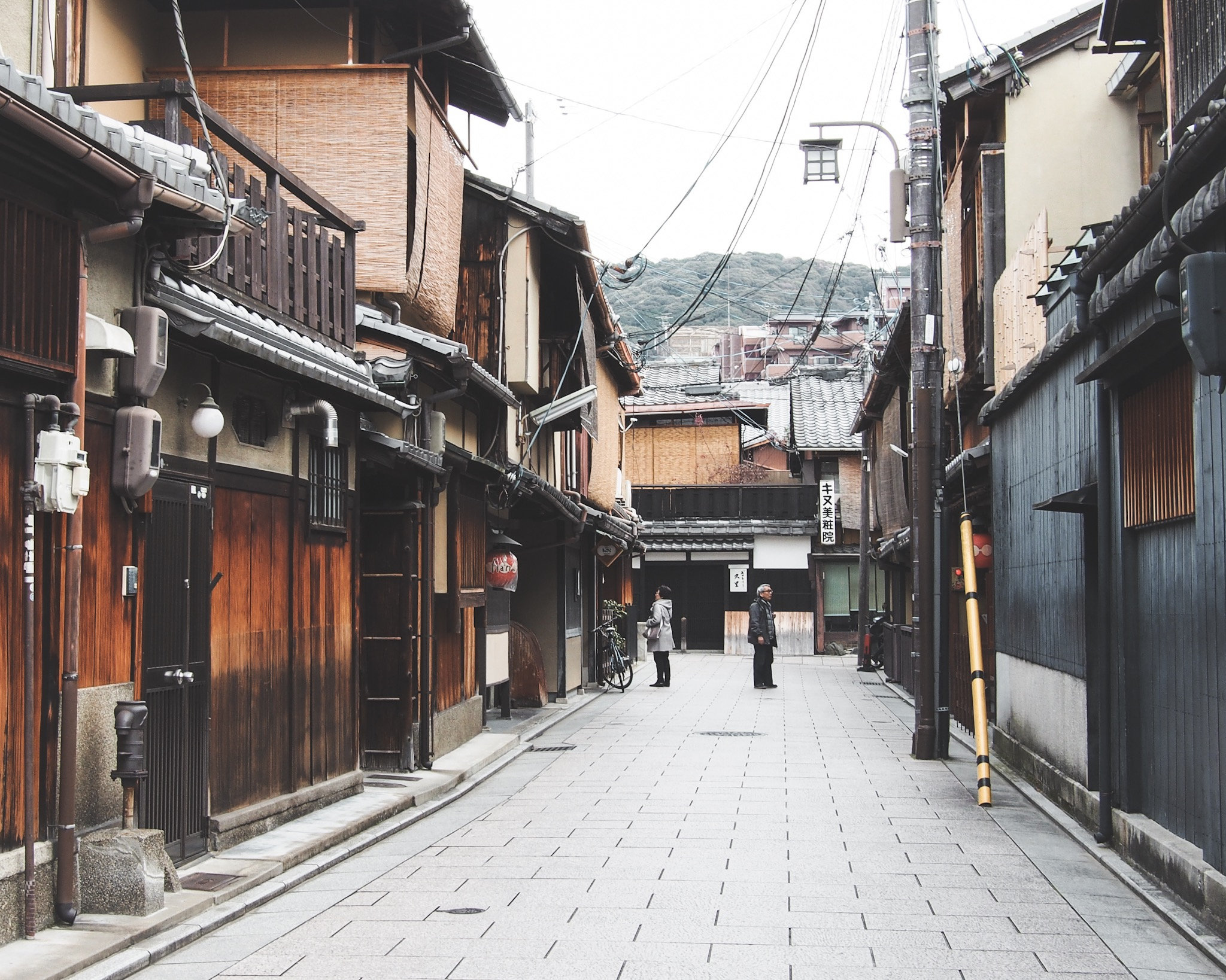 An empty street in Gion, Kyoto