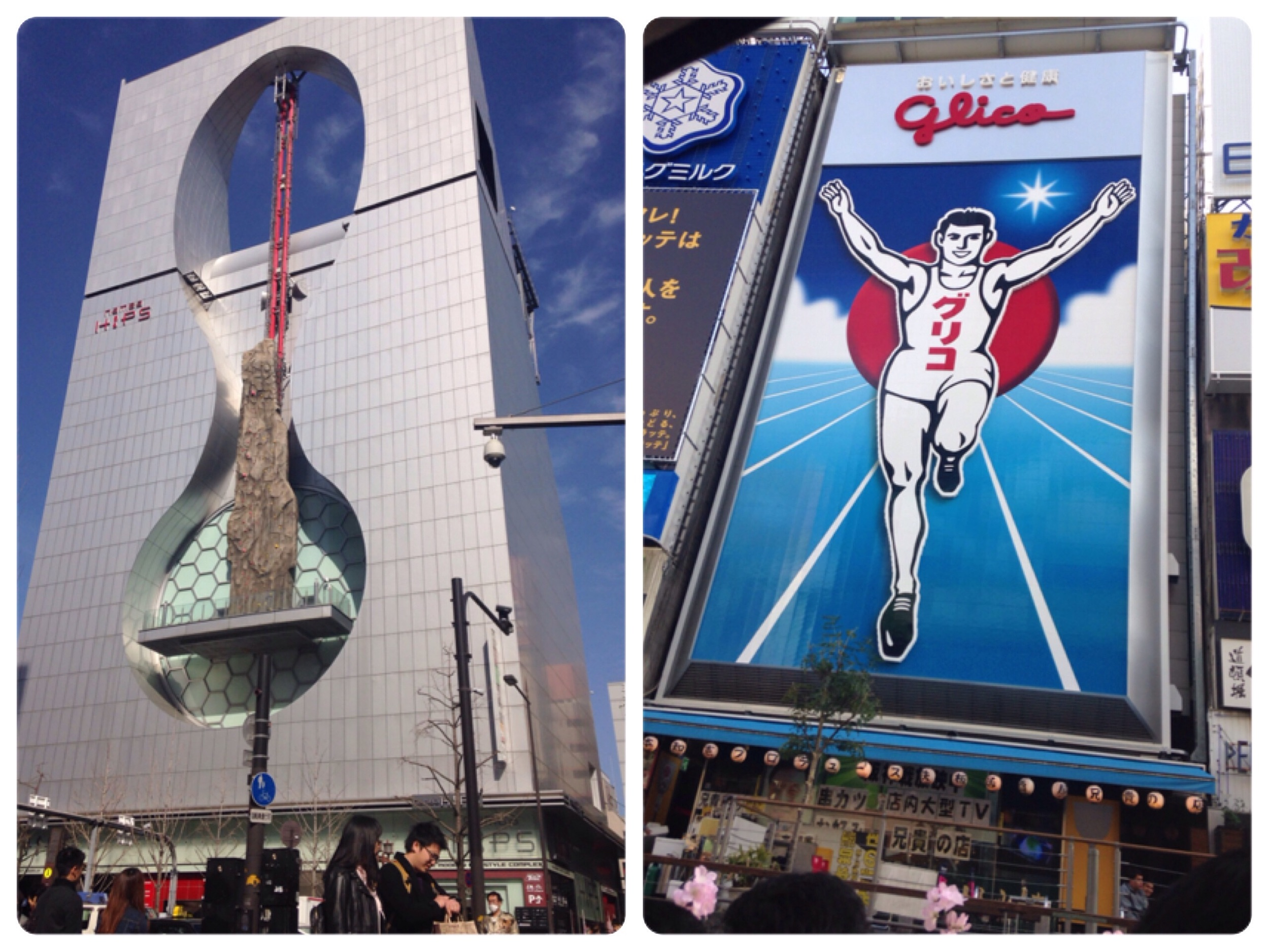 LINDSEY!! Check out the climbing wall in the middle of the building in the city! I wish I could climb it with you!   As for the Glico running man, no one really knows the history, but Glico is the company who makes Pocky.