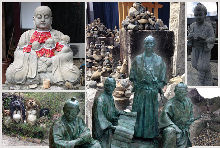 Do you see how many distractions there were from our destination?! Also, just look at those regal samurai force-ghosts! And that buddha with tons of babies. And the tanuki garden. And the reading man. And the rocks?? How can one  not stop every 2 minutes?!