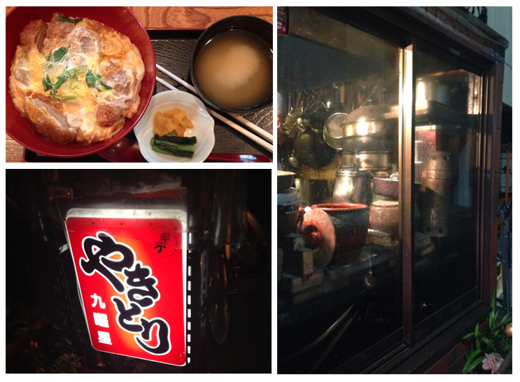 Katsudon for lunch and yakitori for dinner. The set up of greasy pots & pans somehow reminds me of Howl's Moving Castle.