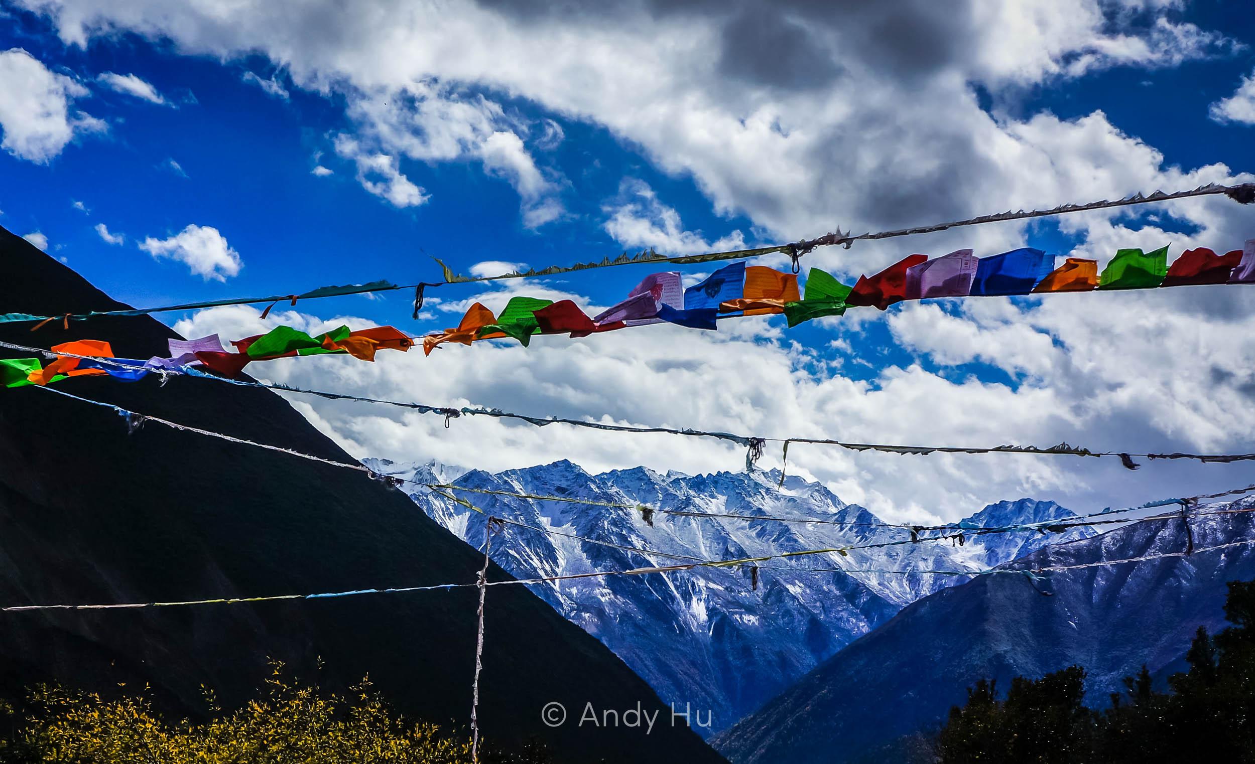 Mt. Gongga Trek mountain range