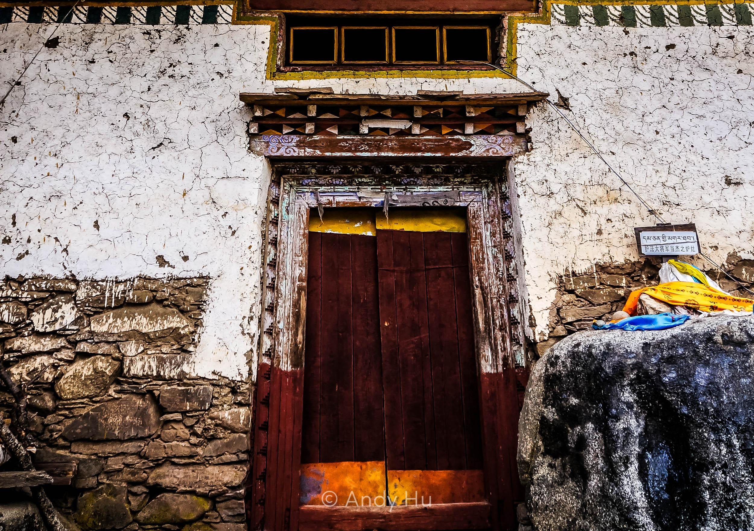 Old Gongga Monastery