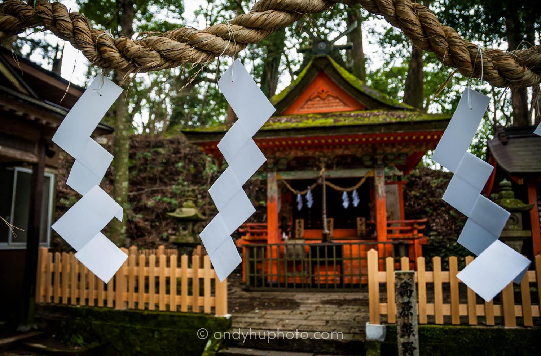 Takahara Jinja Shrine-Kumano Kodo Trek