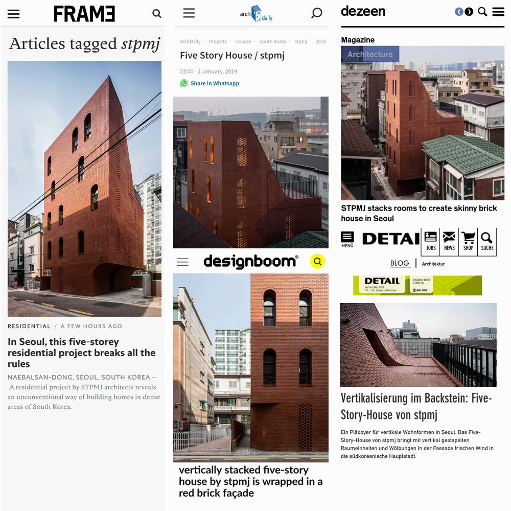NEWS_five-story house_media.jpg