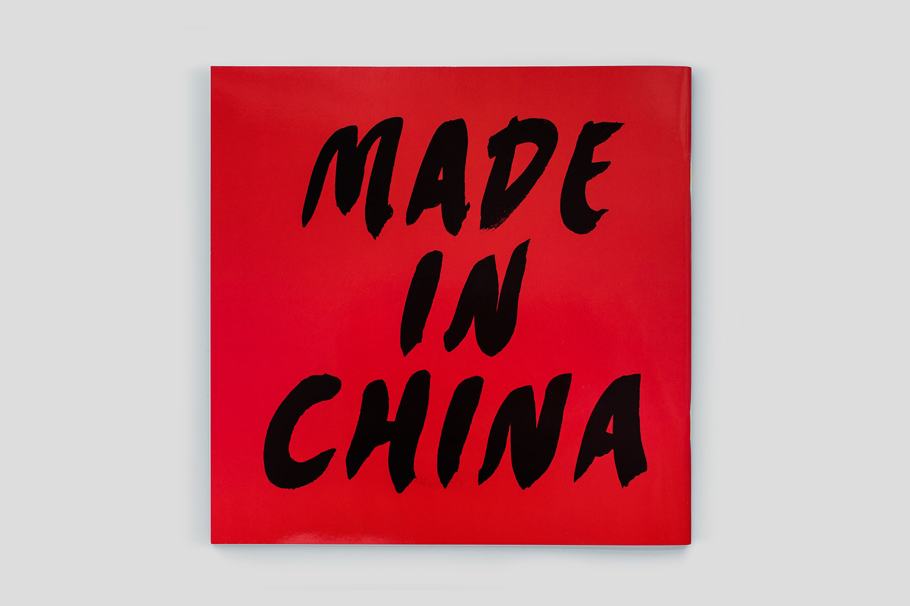 Made_in_China_0001_2.jpg
