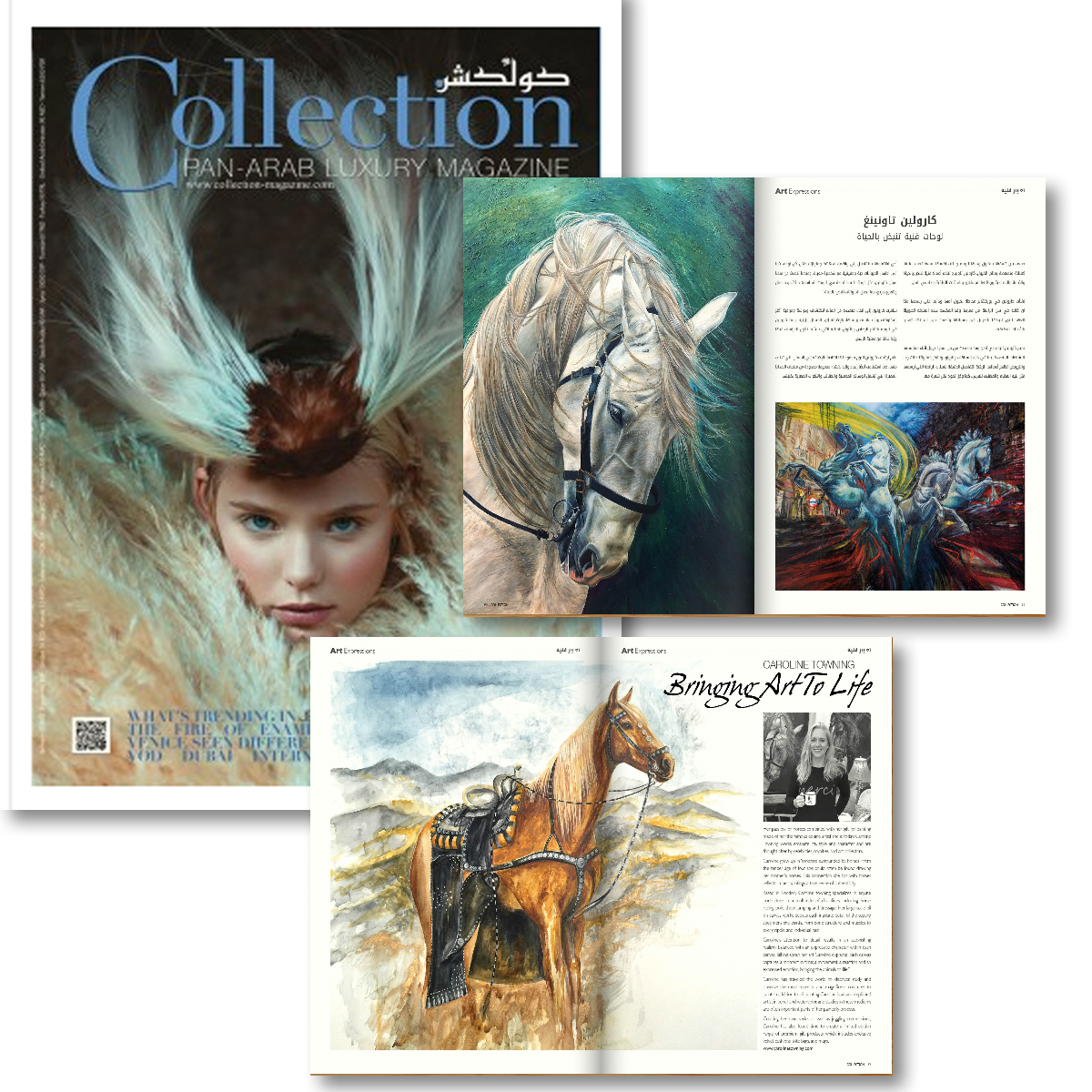 Collection Pan Arab Luxury Magazine
