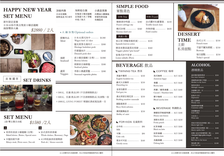 a3_menu