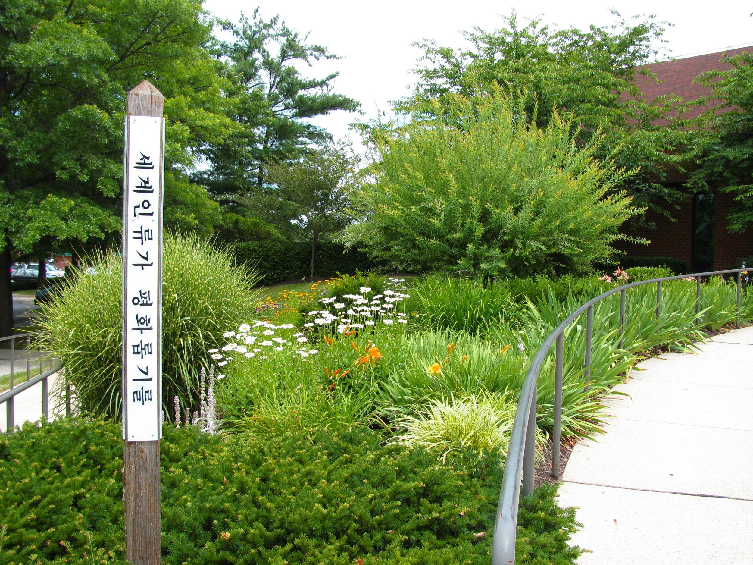 Peace Garden pole summer.jpg