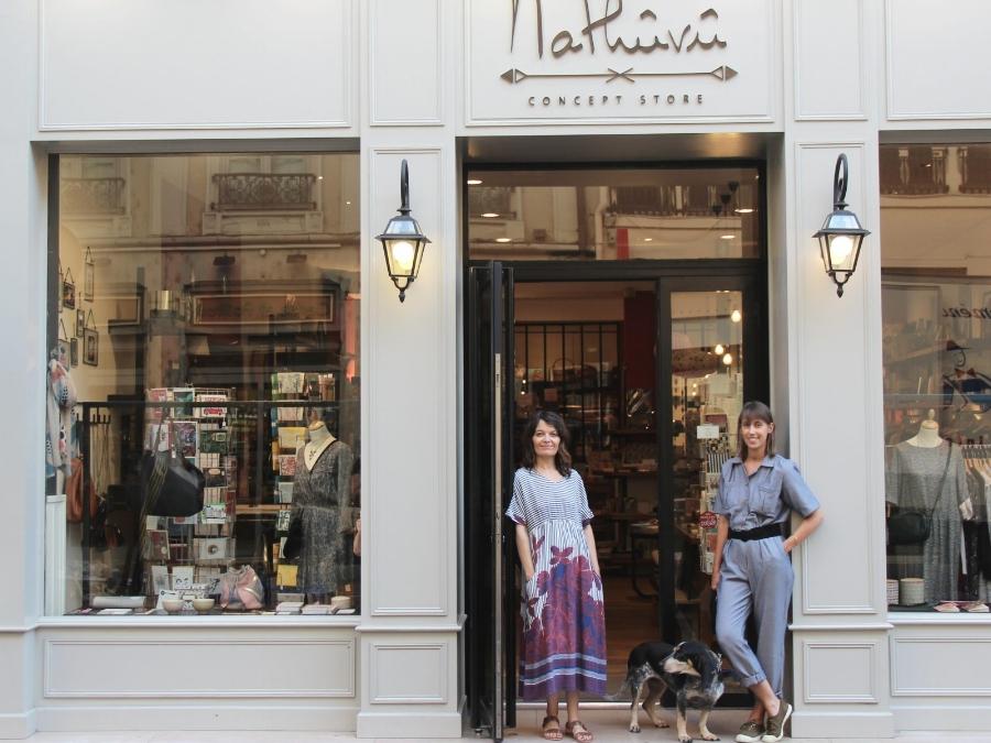 MATHûVû - 43 Rue de la Charité, 69002 Lyon