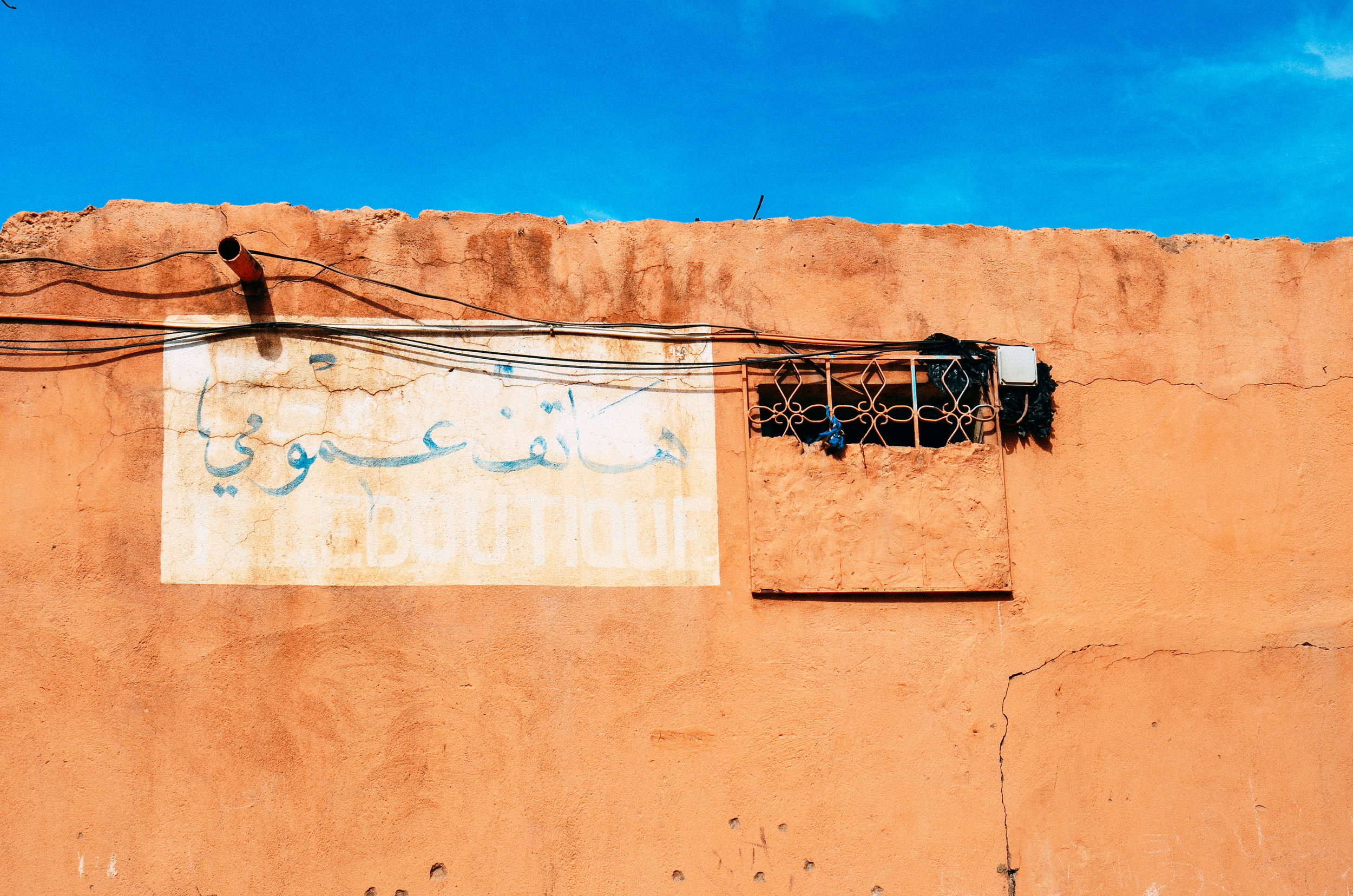Taourirt Kasbah © Sara Lima