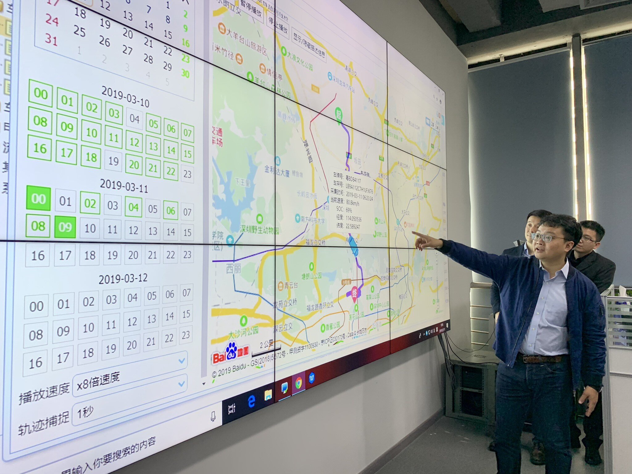 DST's dashboard showing their fleet of 23,000 vehicles, which they track in real-time.