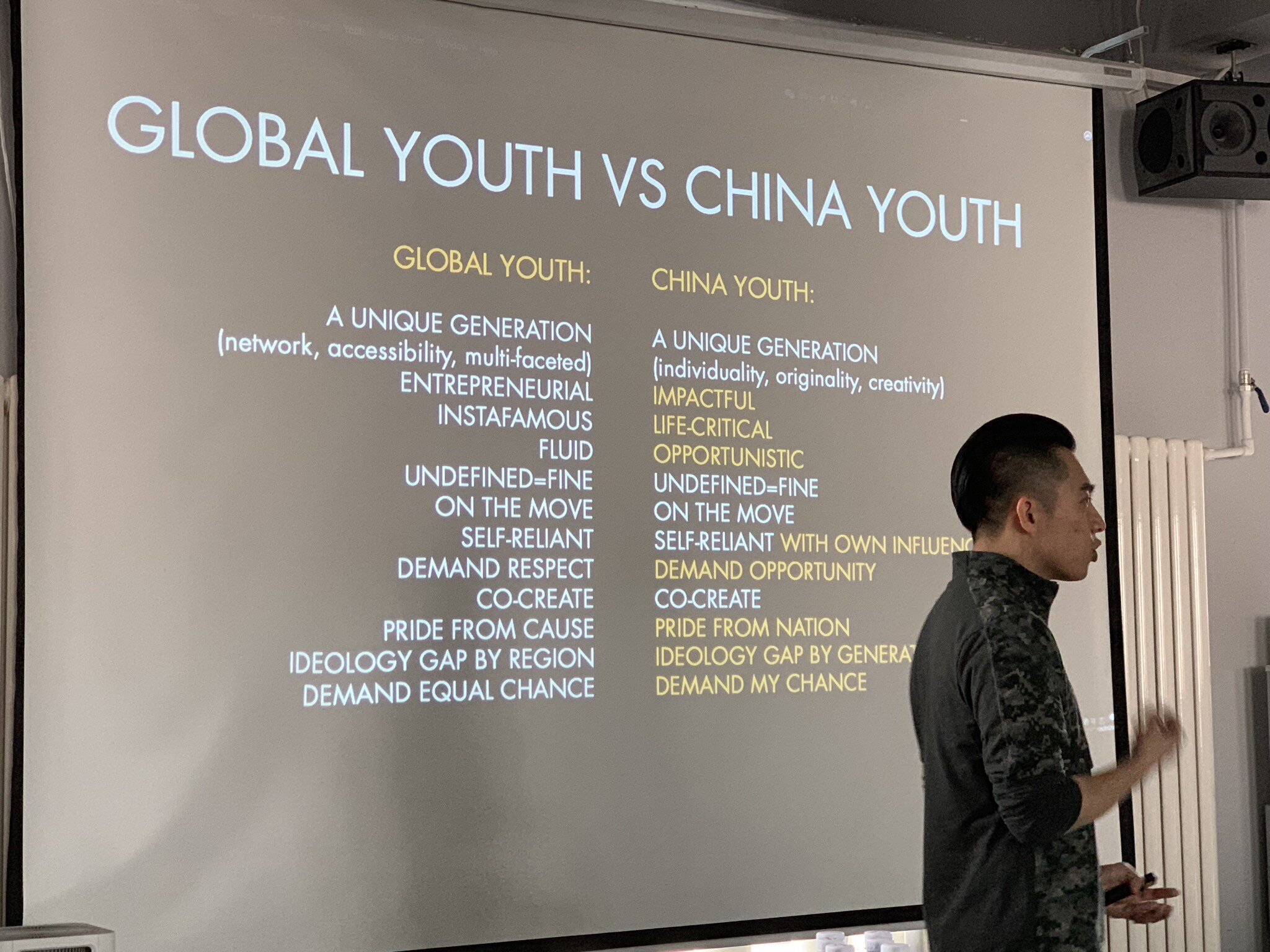 Kevin Lee of China Youthology explaining the difference between global youth cultures and the youth culture in China.