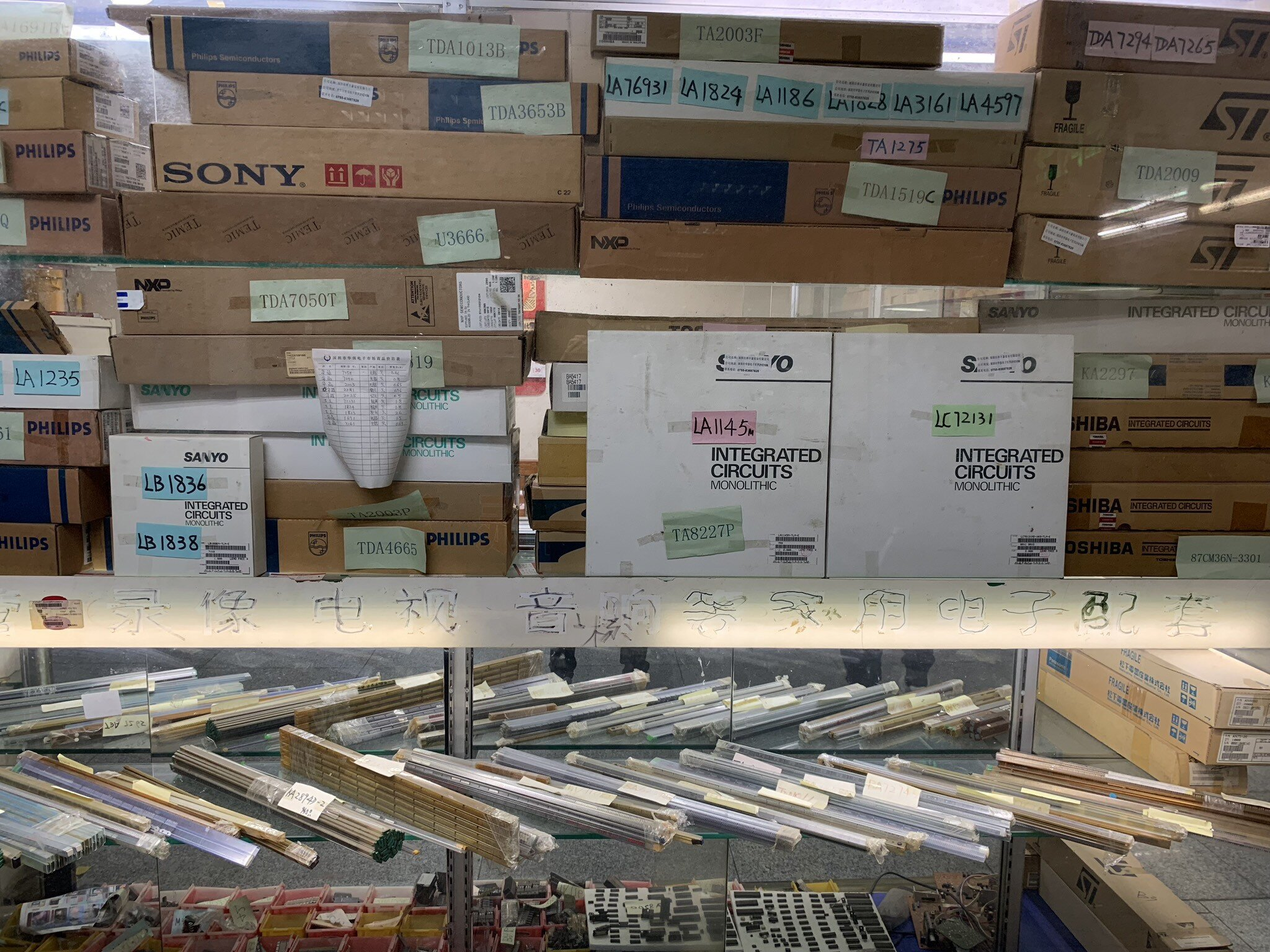 Shenzhen's electronics markets in the Huaqiangbei district are a one-stop-shop for everything you need to build and rapid prototype. This is one of thousands of booths where you can pick up literally anything electronic.