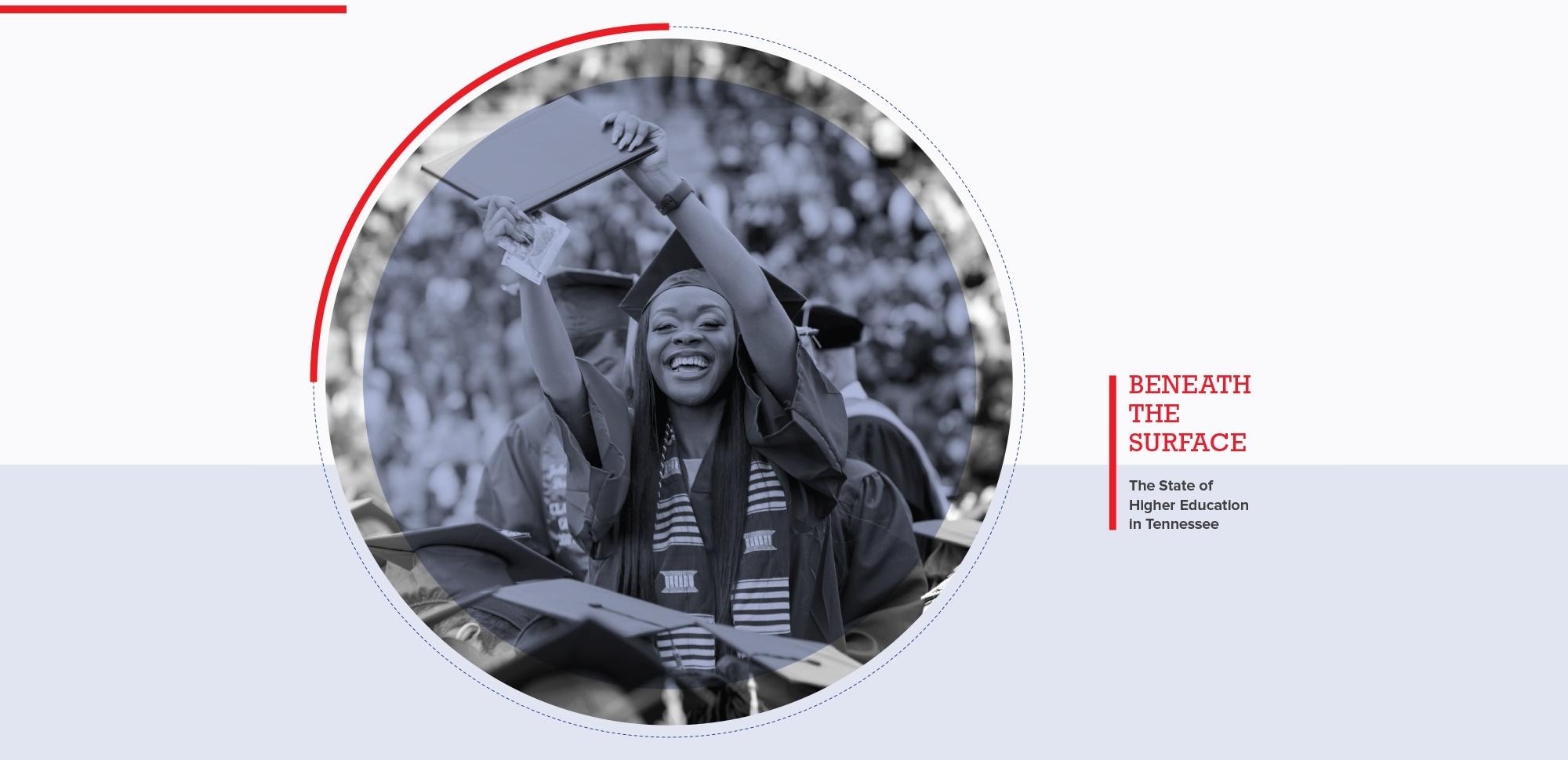 2017-State-of-Higher-Education-Banner.jpg