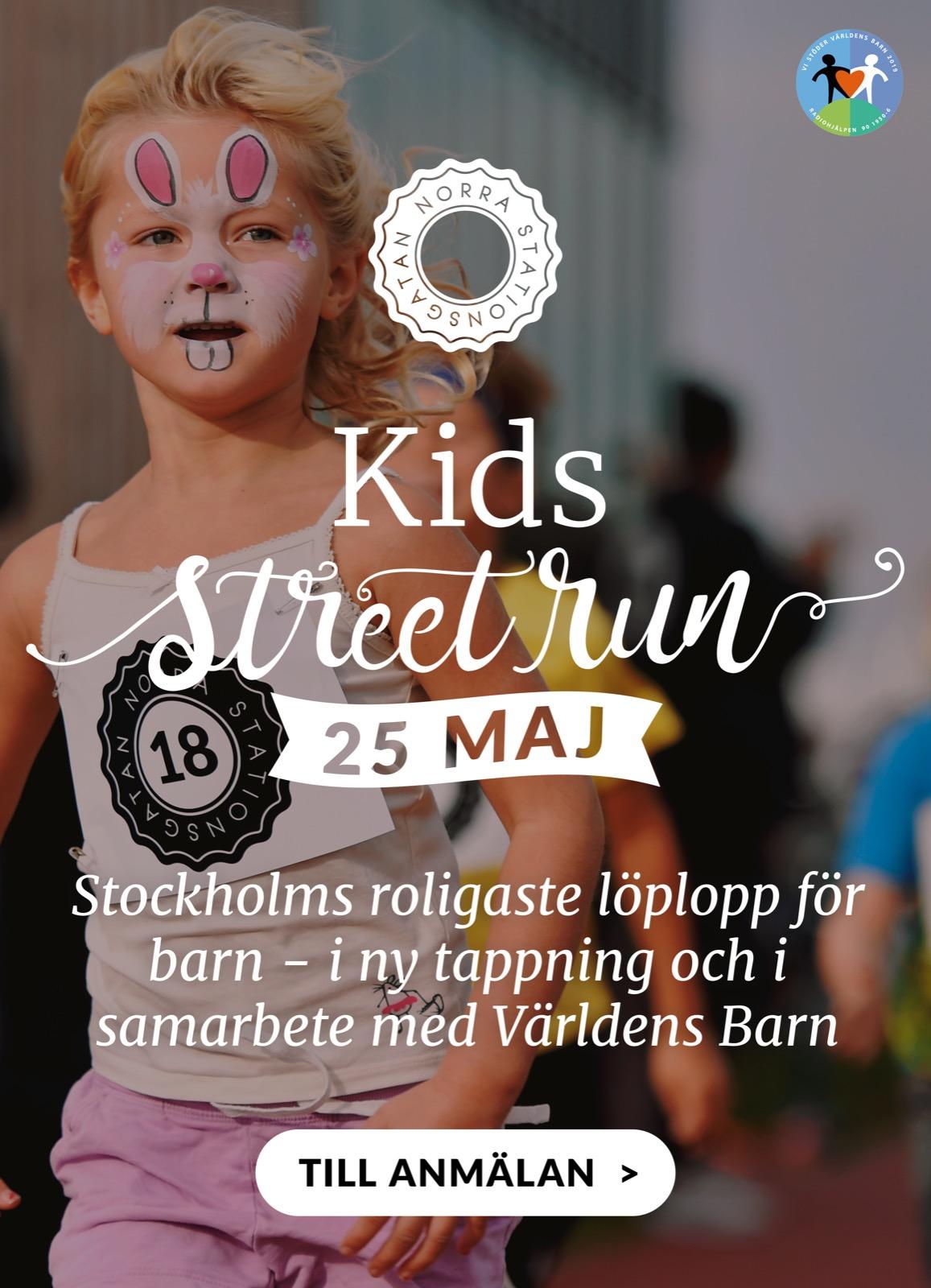 Kids-Street-Run-Nyhetsbrevskiss-3-resize-1600.jpg